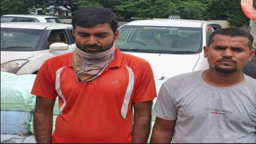 कद्दू में छुपा था 1.5 करोड़ का गांजा, पुलिस ने पीछा कर पकड़ा