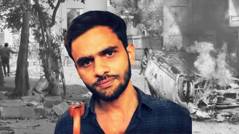 जवाहरलाल नेहरू विश्वविद्यालय के पूर्व छात्र उमर खालिद गिरफ्तार, यूएपीए के तहत उमर की गिरफ्तारी