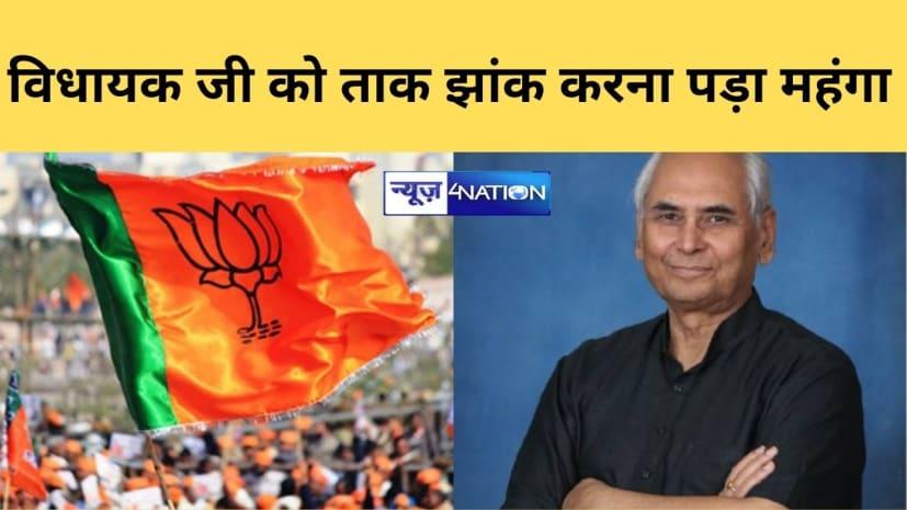 BJP ने सीटिंग MLA व पूर्व नौकरशाह का टिकट काटा,रक्सौल सीट पर भी भाजपा ने अपने विधायक को बेटिकट कर नीतीश के खास को दिया सिंबल