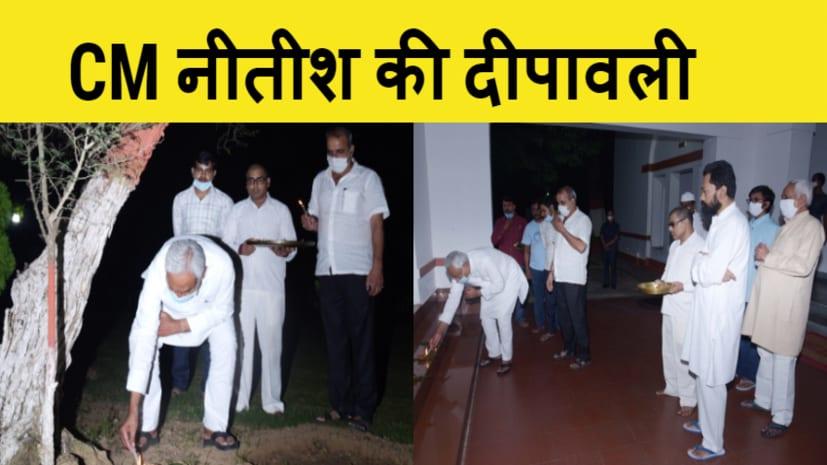 CM नीतीश की दीपावली, मुख्यमंत्री ने आवास में जलाए दीये,परिवार के सदस्य रहे मौजूद
