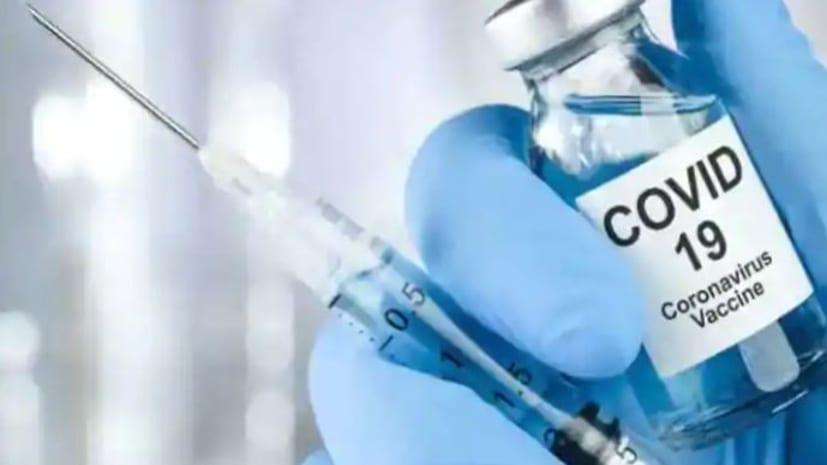 बिहार में कोरोना वैक्सीनेशन की तैयारी शुरू, तीन फेज में होगा टीककरण, पहले चरण में स्वास्थ्य कर्मियों को लगेगा टीका