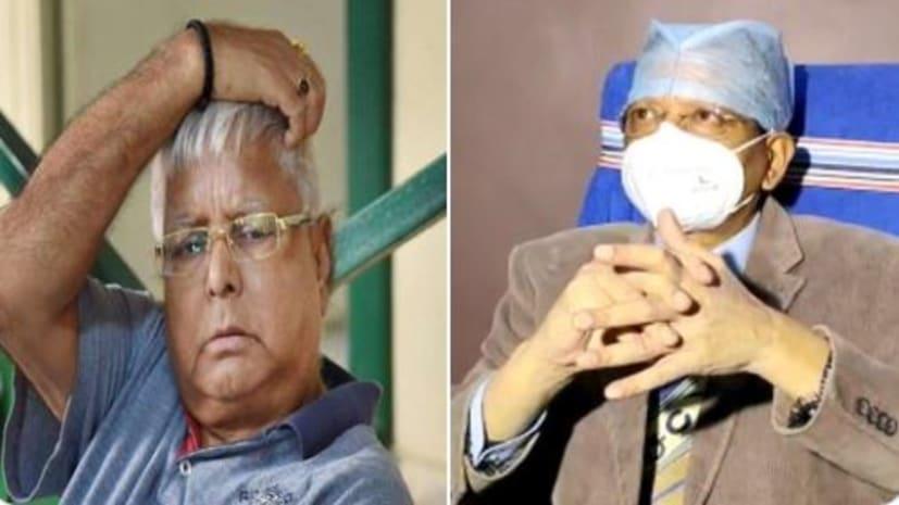 राजद सुप्रीमो की तबीयत कुछ ठीक नहीं, रिम्स के डॉक्टर बोले, लालू को डायलिसिस की जरूरत