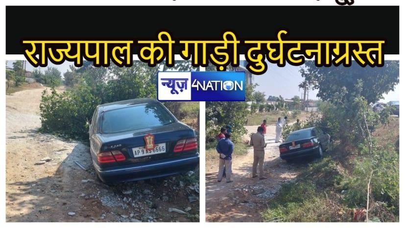 हिमाचल के राज्यपाल की गाड़ी दुर्घटनाग्रस्त, बाल-बाल बचे