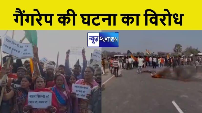 नाबालिग बच्ची की दुष्कर्म के बाद हत्या के विरोध में स्थानीय लोगों ने गया-पटना मार्ग को किया जाम