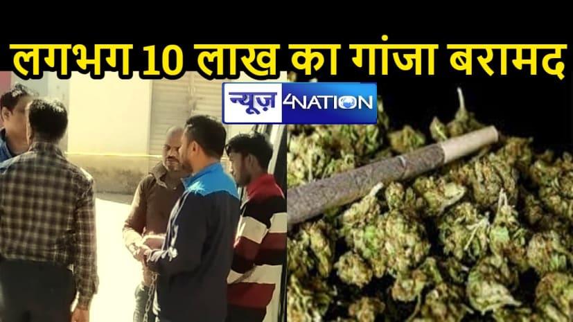बिहार पहुंच रहा था एक क्विंटल से अधिक गांजा दो तस्कर झारखंड से गिरफ्तार, जानिए कैसे बिछाया एनसीबी ने जाल?