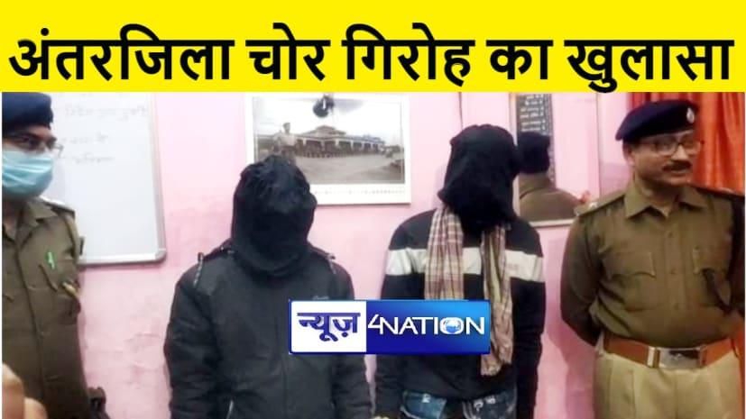 पुलिस ने महिला के साथ अंतरजिला चोर गिरोह का किया पर्दाफाश, चोरी के गहने और स्कॉर्पियो बरामद