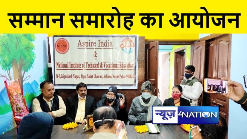 एस्पायर इंडिया एवं नेशनल इंस्टिट्यूट ऑफ़ टेक्निकल एंड वोकेशनल एजुकेशन ने श्याम शर्मा को किया सम्मानित, पढ़िए पूरी खबर
