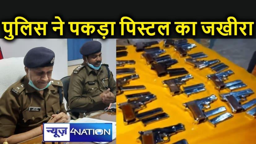 STF-पुलिस की बड़ी कामयाबी, 15 पिस्टल और 30 मैग्जीन के साथ तीन हथियार तस्कर गिरफ्तार