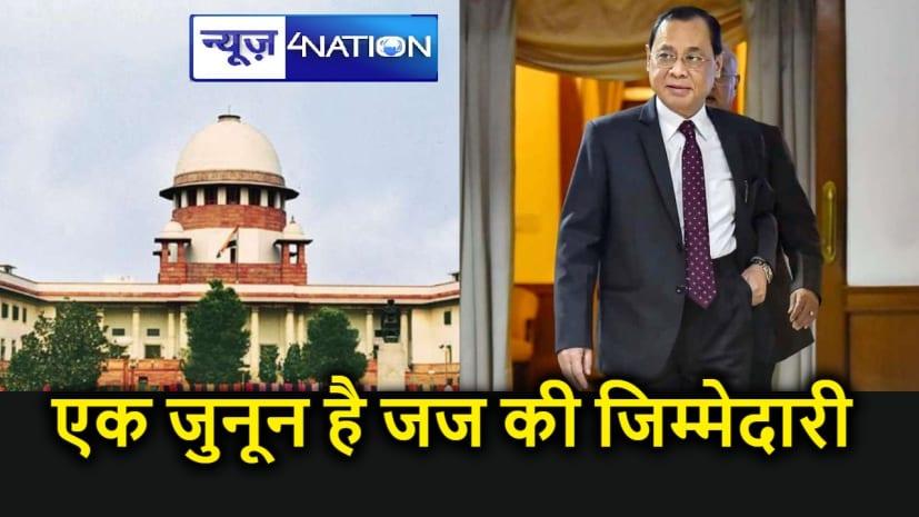 सुप्रीम कोर्ट ने पूर्व सीजेआई ने कहा - अब कोई कोर्ट नहीं जाना चाहता है, जर्जर हो चुकी है भारतीय न्यायिक व्यवस्था