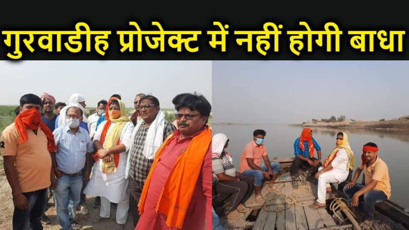 Bihar : जमीन पर कब्जा करनेवाले अपराधियों को विधायक की चेतावनी - ड्रीम प्रोजेक्ट में बाधा बर्दाश्त नहीं, प्लॉट छोड़ दें अपराधी, नहीं तो भोगेंगे
