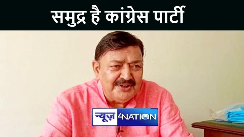 बिहार कांग्रेस में टूट की अटकलों पर अजीत शर्मा ने लगाया विराम, कहा एकजुट हैं सभी विधायक