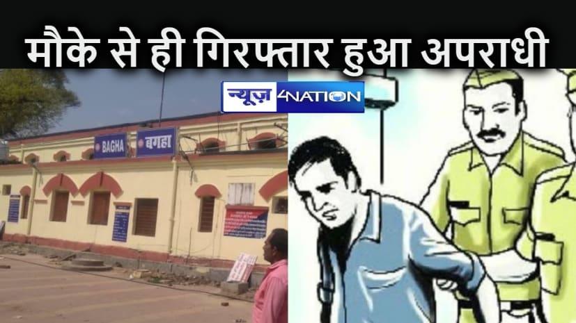 CRIME NEWS: आरपीएफ व जीआरपी ने झपट्टा मार मोबाइल चोर को पकड़ा, दूसरा चेन पुलिंग कर हुआ फरार