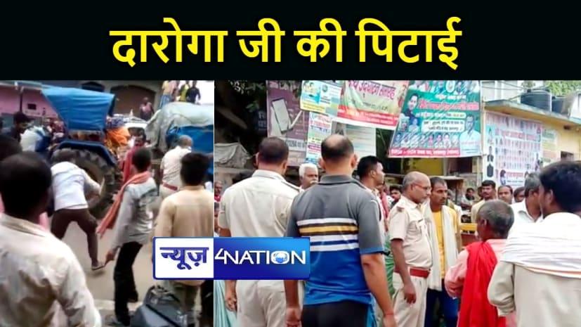 BIHAR NEWS : सड़क जाम कर रहे लोगों ने दारोगा जी पर किया लाठी से हमला, भागकर बचाई जान
