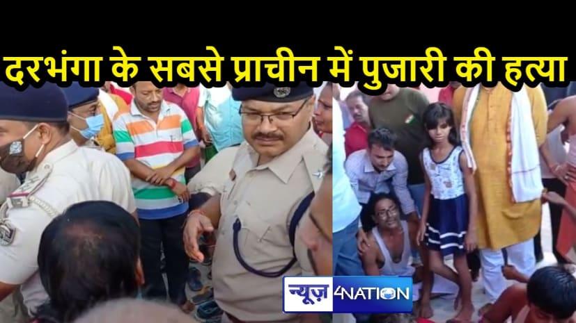नवरात्र में तनावः मंदिर प्रांगण में अहले सुबह गोलीबारी, पुजारी की मौत, अन्य की हालत नाजुक, मॉब लिंचिंग में गई अपराधी की भी जान