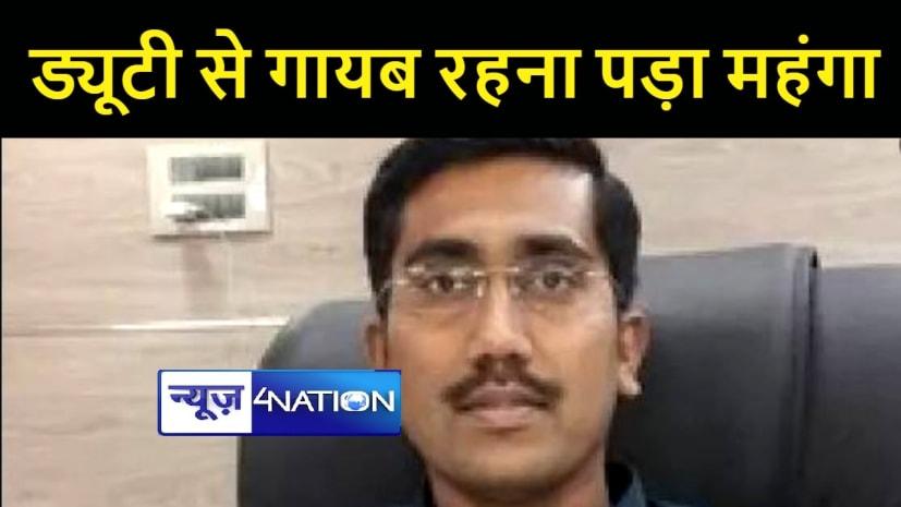 मोतिहारी डीएम की बड़ी कार्रवाई, दुर्गा पूजा में ड्यूटी से गायब अधिकारियों के वेतन पर लगायी रोक