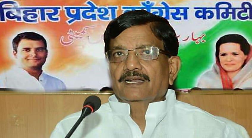 नियोजित शिक्षकों के पक्ष में खड़ी हुई बिहार कांग्रेस,कहा- नीतीश सरकार शिक्षकों के साथ कर रही अन्याय