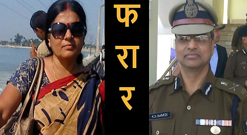 मंजू वर्मा के घर की होगी कुर्की जब्ती, DGP केएस द्विवेदी ने बताया अपराधी