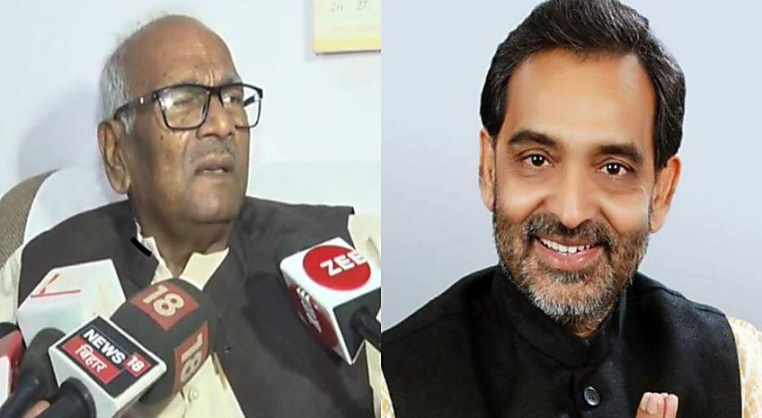 उपेंद्र कुशवाहा को JDU की खरी-खरी, वशिष्ठ ने कहा समाज के ठेकदार न बने कुशवाहा
