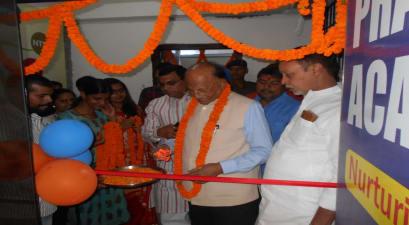 सीपी ठाकुर ने पटना में किया 'प्रथम एकेडमी' का उद्घाटन, IIT और NEET परीक्षा की तैयारी करने वाले छात्रों को मिलेगा मार्गदर्शन