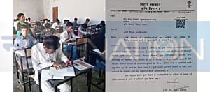 कृषि विभाग ने मैट्रिक परीक्षा से अपने कर्मी वापस लिए, सभी DM को जारी किया आदेश,देखें लेटर......