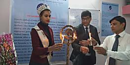 पटना के छात्र भी बन सकते हैं  एंटरप्रेन्योर, NHSE दे रहा है मौका
