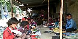 नवादा जिले में शिक्षा का हाल-बेहाल, भवन नदारद, जर्जर झोपड़ी में बच्चे करते है पढ़ाई