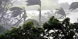 मौसम विभाग ने जारी किया अलर्ट, अगले कुछ घंटों में राज्य के कुछ जिलों में आ सकती है तेज आंधी