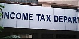 आयकर विभाग ने फॉर्म में किया बड़ा बदलाव, अब रुकेगी टैक्स चोरी