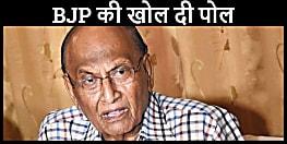 भाजपा के वरिष्ठ नेता सीपी ठाकुर ने पार्टी की खोल दी पोल,कहा-टिकट देने में उपेक्षा से नाराज हैं बीजेपी के परंपरागत वोटर