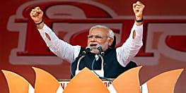महाराष्ट्र में बोले पीएम मोदी- पिछड़ा होने के कारण कांग्रेस ने मुझे गालियां दी, अब चोर कह रहे हैं