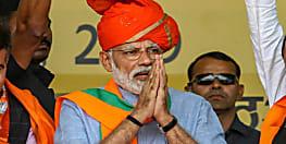 पीएम का बिहार दौरा, अररिया के बाद दरभंगा और मुजफ्फरपुर में नरेंद्र मोदी की सभा