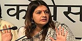 प्रियंका ने खोली अपनी ही पार्टी की पोल, बोलीं- गुंडों को मिल रही कांग्रेस में तरजीह