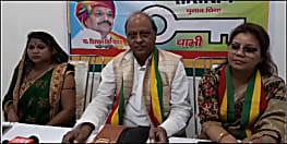बिहार में महागठबंधन की मुश्किलें बढ़ी, शिवपाल सिंह यादव की पार्टी ने 20 सीटों पर उतारे प्रत्याशी