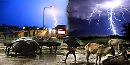 बिहार के 8 जिलों के लिए अलर्ट, रात 8 बजे तक आंधी-तूफान, बारिश और बिजली गिरने की संभावना