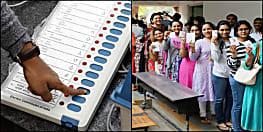 बिहार में लोकसभा के दूसरे चरण का मतदान कल, जानिए कहां कितने बजे तक पड़ेंगे वोट