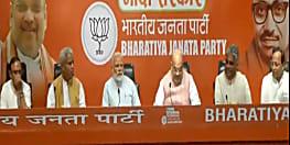 बीजेपी हेडक्वाटर से प्रधानमंत्री नरेंद्र मोदी लाइव ...