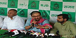 राजद ने कर लिया स्वीकार, बिहार में महागठबंधन की इतनी सीटों पर होगी लोकसभा चुनाव में हार