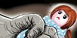 पूर्णिया में बच्ची का लाश मिलने से सनसनी, मामले की तहकीकात में जुटी पुलिस