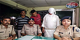 बड़ी खबर : कुख्यात दुलारचंद यादव गिरफ्तार, पुलिस को काफी दिनों से थी इसकी तलाश