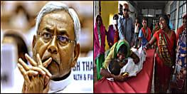 ...मासूमों की मौत पर आपका दिल क्यूं नहीं पसीजता है मुख्यमंत्री जी?  छपरा हो या मुजफ्फरपुर मातमपुर्सी करना भी उचित नहीं समझते!