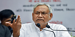 पटना पहुंचते ही सीएम नीतीश ने बुलाई हाई लेवल मीटिंग, लू और एईएस को लेकर हरकत में बिहार सरकार