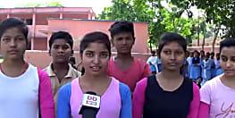 बेटियों का जलवा : गाँव से निकलकर राष्ट्रीय स्तर पर सीखा रही हैं योग