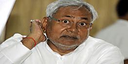 सीएम नीतीश की अध्यक्षता में हाई लेवल मीटिंग शुरू, लू और एईएस से हुई मौत को लेकर हरकत में बिहार सरकार