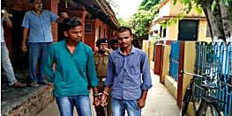 एएसपी लिपि सिंह की कार्रवाई : तीन बहनों से छेड़खानी करनेवाले दो मनचले गिरफ्तार