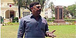 RSS की जांच की बात से बिहार की सियासत में भूचाल : कांग्रेस ने नीतीश सरकार को लेकर किया यह बड़ा दावा
