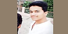 पटना एनआईटी घाट पर बड़ा हादसा, गंगा में डूबते को बचाने में 18 वर्षीय छात्र की गई जान