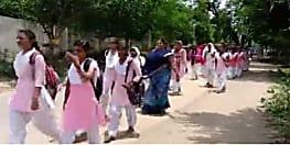 जनसंख्या पखवारा को लेकर छात्राओं ने निकाली जागरूकता रैली, जनसंख्या नियंत्रण का दिया संदेश