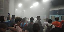 फरक्का एक्सप्रेस की बोगी से अचानक निकला धुआं, यात्रियों में मची अफरा-तफरी