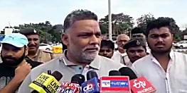 अनंत सिंह के बचाव में आगे आए पूर्व सांसद पप्पू यादव, नीतीश सरकार पर फंसाने का लगाया आरोप