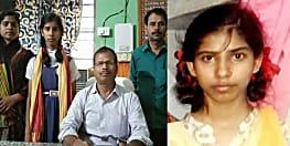 15 अगस्त से गायब छात्रा गोरखपुर से बरामद, परिजनों ने ली राहत की साँस